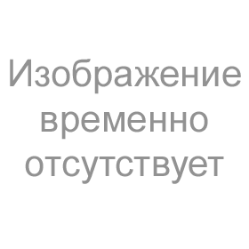"Люстра ""Ленкор"" 3"